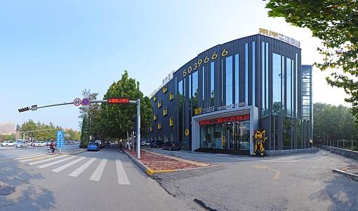 东岸艺术酒店