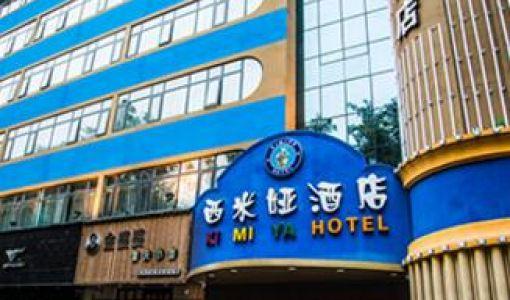 西米婭酒店