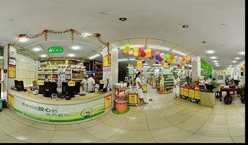 河南省醫藥超市
