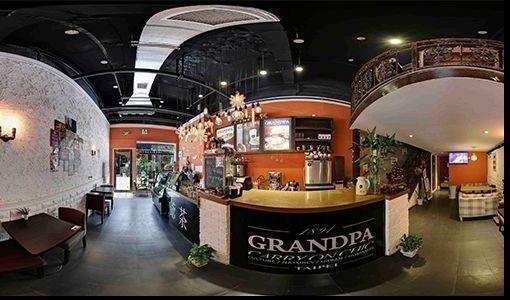 GRANDPA台湾健康时尚茶饮
