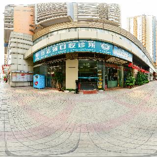 深圳市龙岗区张志强口腔诊所