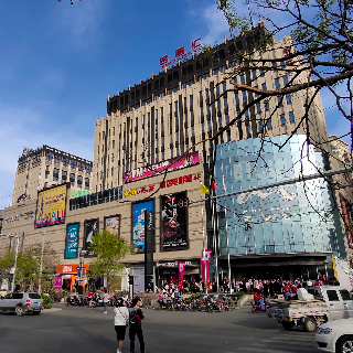 名嘉汇时尚购物中心