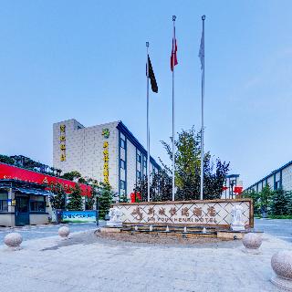 新域恒瑞酒店VR全景展示