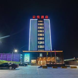 云悦酒店VR全景展示