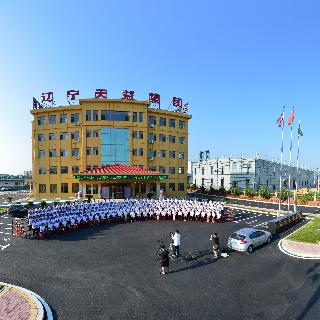 辽宁天益集团