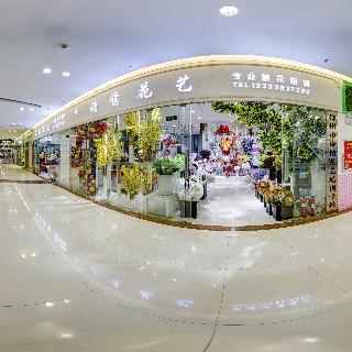 陈砦花卉(大学路店)