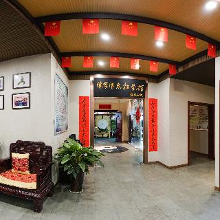 河南绿城太极拳馆