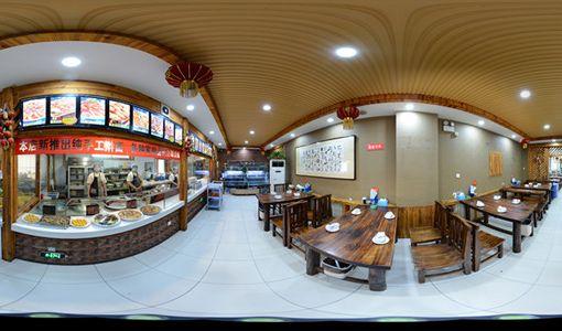 清花饺子餐馆
