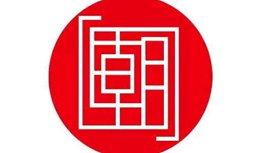 荥阳潮辣矿泉水火锅京城路店