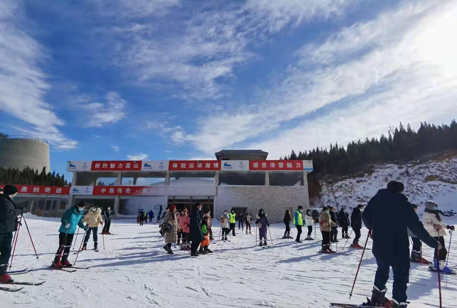 中森传奇嵩山滑雪场